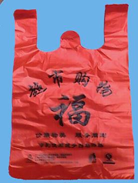 红色超市购物袋