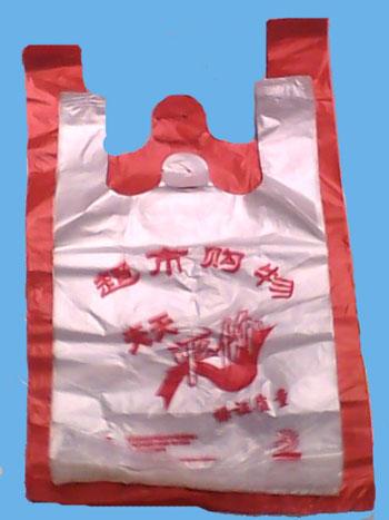 超市购物塑料袋