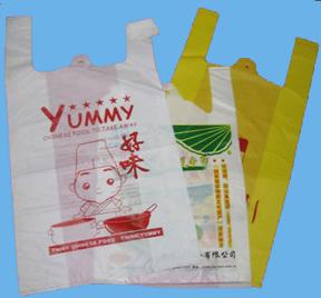 食品超市购物袋